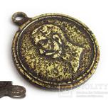 Медаль За покорение Западного Кавказа 1859-1864 год., фото №5