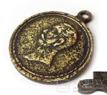 Медаль За покорение Западного Кавказа 1859-1864 год., фото №7