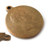 Медаль в память 100-я  Отечественной войны 1812 года., фото №3