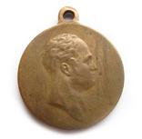 Медаль в память 100-я  Отечественной войны 1812 года., фото №5