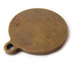 Медаль в память 100-я  Отечественной войны 1812 года., фото №10