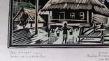 Бойківська хата 1986 Ю. Сімо 4/22 ліногравюра, фото №7