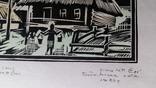 Бойківська хата 1986 Ю. Сімо 4/22 ліногравюра, фото №8