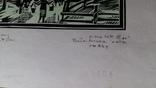 Бойківська хата 1986 Ю. Сімо 4/22 ліногравюра, фото №9