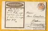 Гинденбург 1918 г 1 мировая война, фото №3