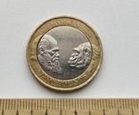 Великобританія 2 фунти 2009 р. Дарвін. photo 1