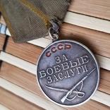 Медаль за Боевые заслуги штихельная photo 2