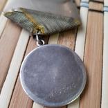Медаль за Боевые заслуги штихельная photo 6