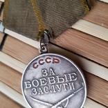 Медаль за Боевые заслуги штихельная photo 7