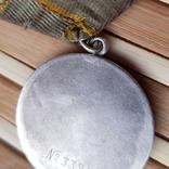 Медаль за Боевые заслуги штихельная photo 8