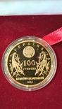Золотая монета Золотые ворота, фото №3