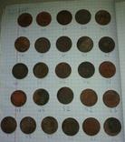 Монеты СССР 169 шт