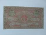 Бухара 20000 рублей 1922 photo 2