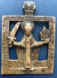 Икона Николай Можайский photo 1