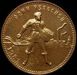 1 червонець 1981 року, СРСР, золото, ММД photo 2