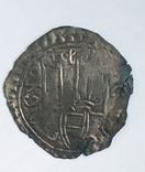 Сребреник третьего типа photo 4