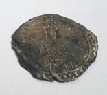 Сребреник третьего типа photo 12
