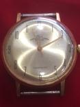 Часы ЛУЧ СССР AU20