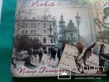 6 подставок под пивные кружки (бирдекелей) с изображением Львова (в запайке), фото №9