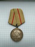 Медаль Партизану отечественной войны 1степени