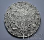 Рубль 1776 г. ЯЧ, фото №6