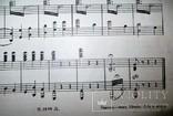 "Ноты.музыка франца легара.вальс.по мотивам оперетты ""граф люксембург"", фото №6"