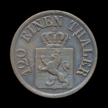 3 Геллера 1866, Гессен