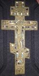 Крест старообрядческий в 3-х эмалях photo 1