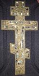 Крест старообрядческий в 3-х эмалях photo 2