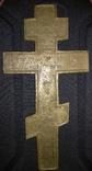 Крест старообрядческий в 3-х эмалях photo 4