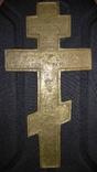 Крест старообрядческий в 3-х эмалях photo 5
