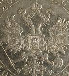 Рубль 1877 года СПБ НФ photo 2