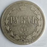 Рубль 1877 года СПБ НФ photo 4