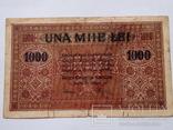1000 лей 1917 г. Румыния под оккупацией