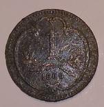 1 геллер 1900 г. Австрия Франц Иосиф I, фото №2