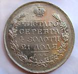 Рубль 1817 года UNC photo 2