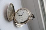 Серебряные карманные часы T Moser & Co photo 1