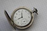Серебряные карманные часы T Moser & Co photo 6