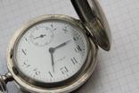 Серебряные карманные часы T Moser & Co photo 11