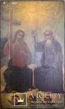 Икона Пресвятая Троица (храмовая, 19 век, 938*566*27 мм)
