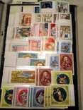CCCP 1973 уголки 447 марок 123 блока photo 1