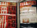 CCCP 1973 уголки 447 марок 123 блока photo 5