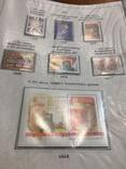 Альбом-погодовка негашеных марок, сцепок, блоков СССР. 282 шт. photo 3