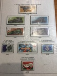 Альбом-погодовка негашеных марок, сцепок, блоков СССР. 282 шт.