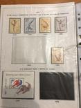 Альбом-погодовка негашеных марок, сцепок, блоков СССР. 282 шт. photo 4