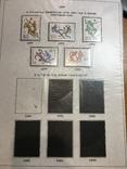 Альбом-погодовка негашеных марок, сцепок, блоков СССР. 282 шт. photo 6