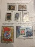 Альбом-погодовка негашеных марок, сцепок, блоков СССР. 282 шт. photo 7