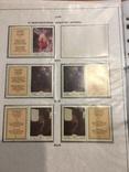 Альбом-погодовка негашеных марок, сцепок, блоков СССР. 282 шт. photo 9