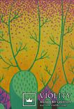 Картина акрилом для дитячої кімнати. Сад біля озера. (30х30см) С. Смаль photo 4