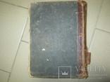 Литературно-художественный журнал «Север» за 1894 год, фото №5